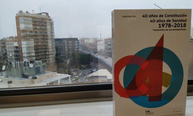 Presentan el libro «40 años de Constitución. 40 años de Sanidad»